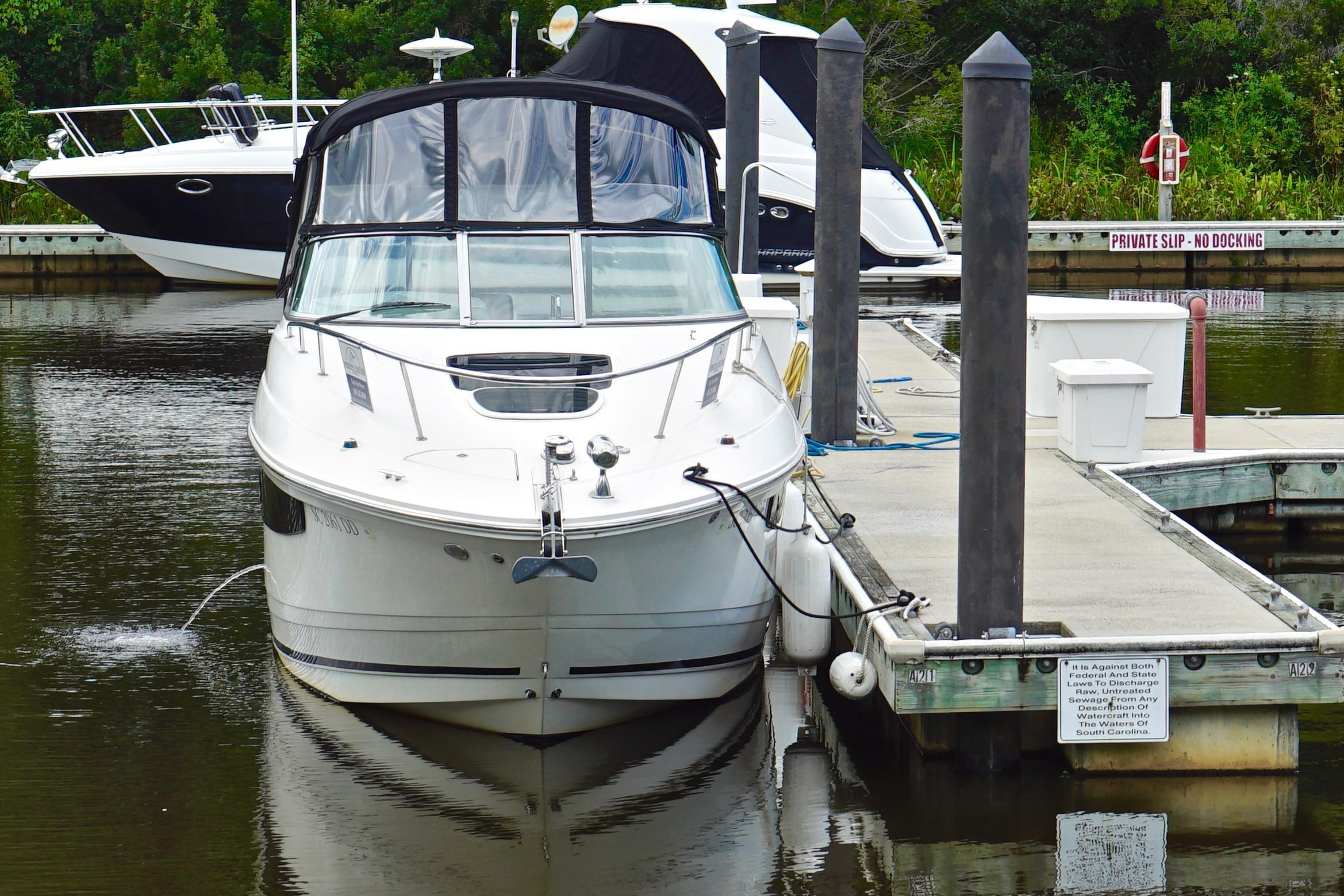 Sea Ray 280 Sundancer - Photo: #8