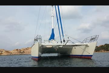 Alu Marine Catamaran video