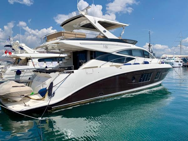 Used Sea Ray Yachts For Sale Hmy Yacht Sales