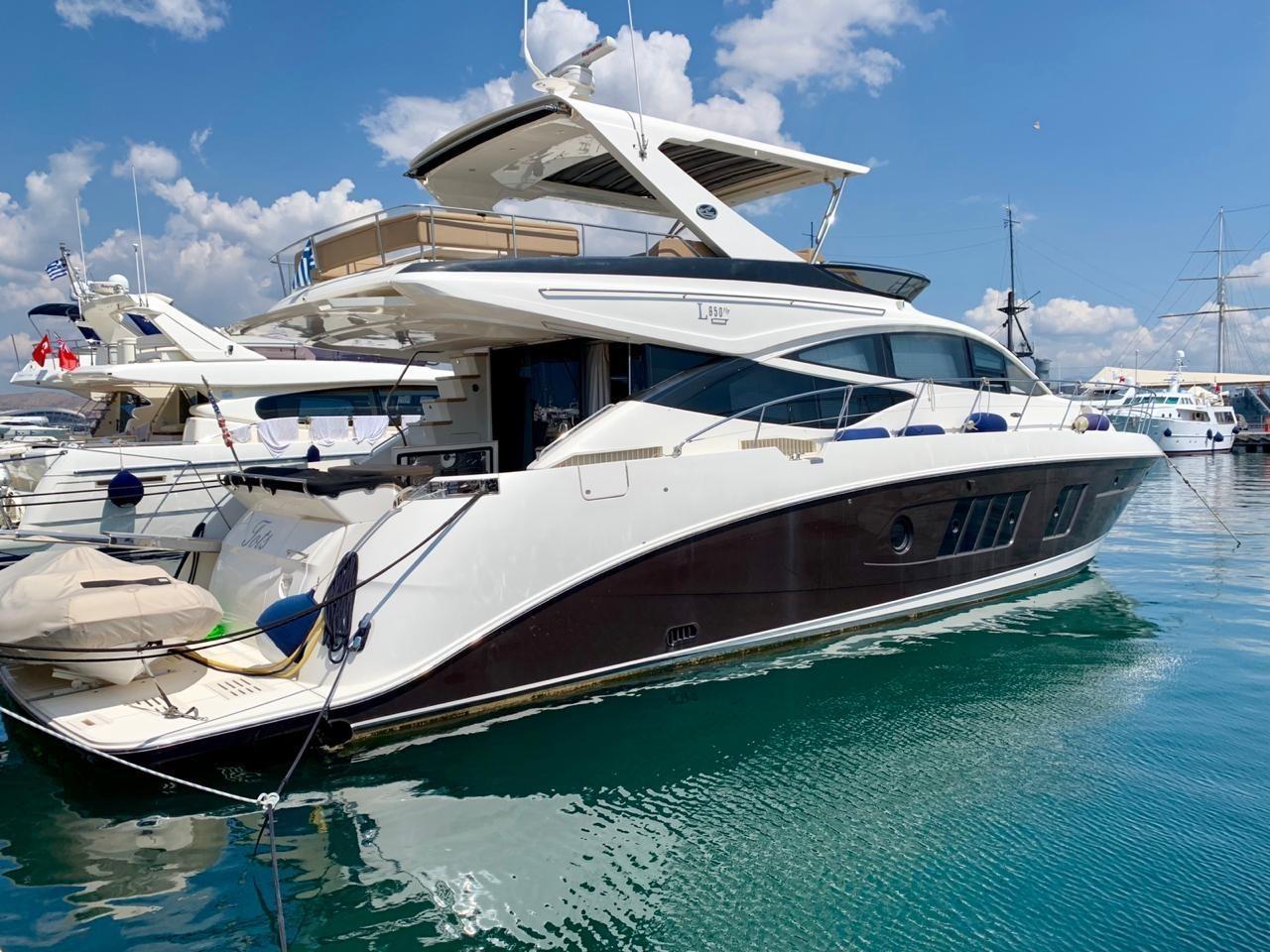 Sea Ray Yachts for Sale | Used Sea Ray Boats MLS Sundancer