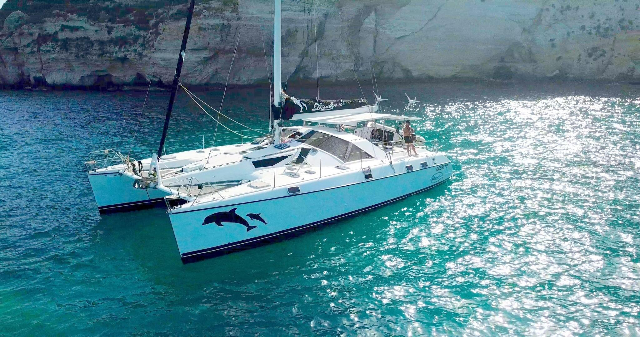 The Multihull Company – Used Catamarans For Sale 46 – 50 Feet