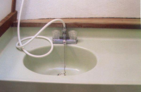 Head Sink
