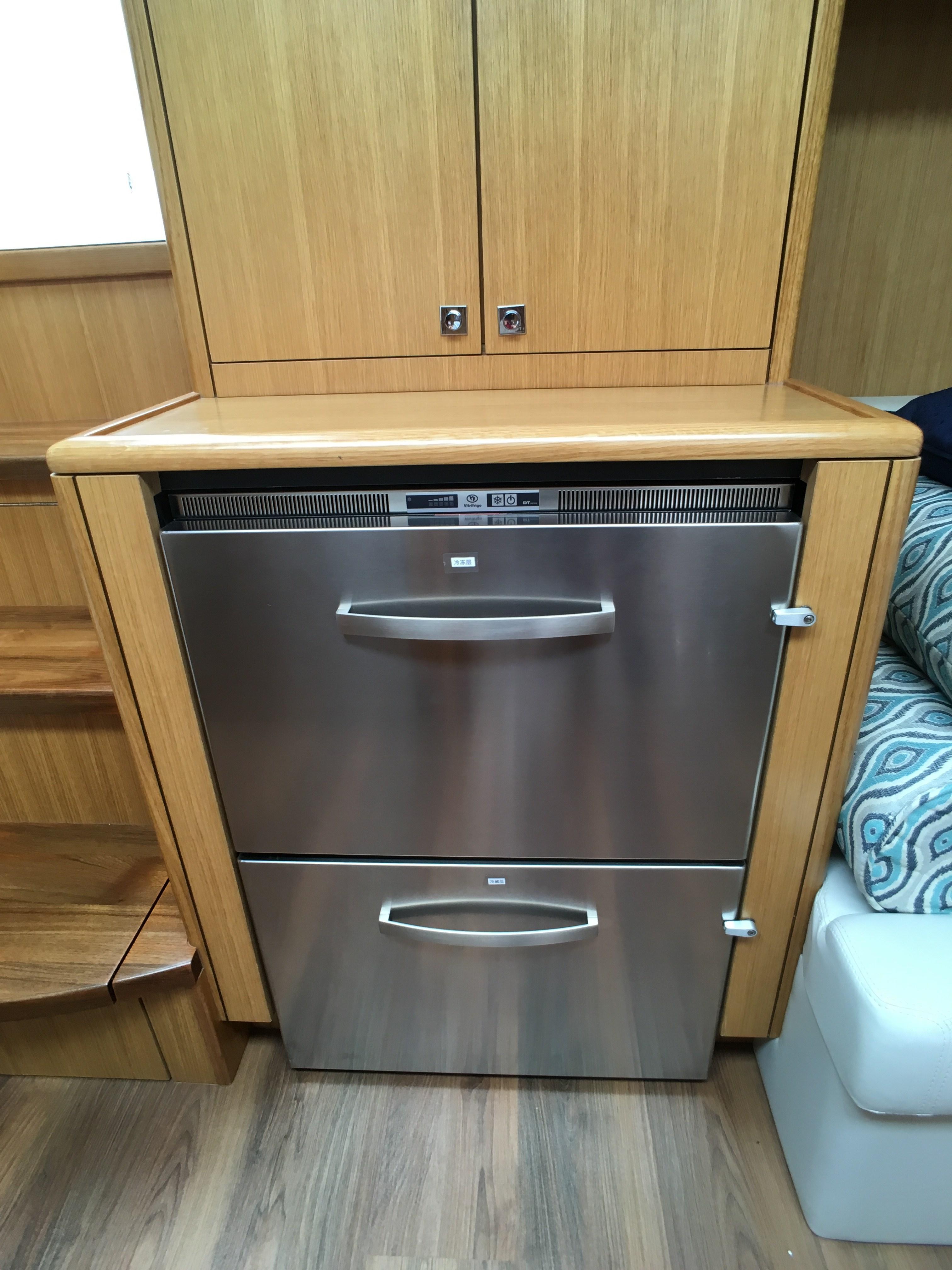 Hatteras 45 Refrigerator