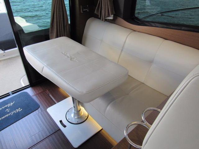 2015 Sea Ray 470 Sundancer