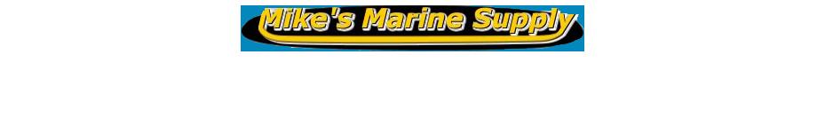Mike's Marine Supply - Mike's Marine Supply logo