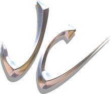 JC brand logo